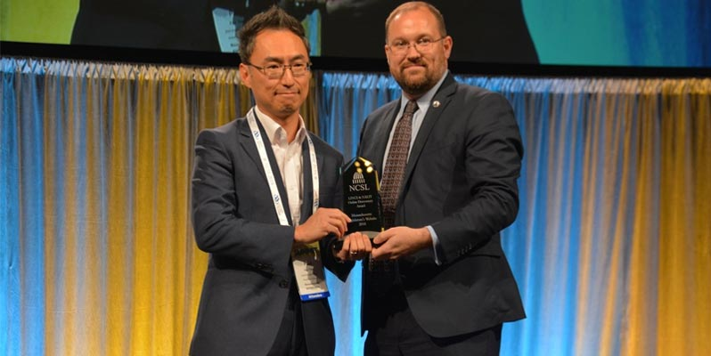 ncsl-award-ceremony
